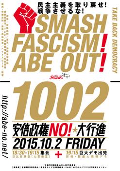 1002_front.jpg