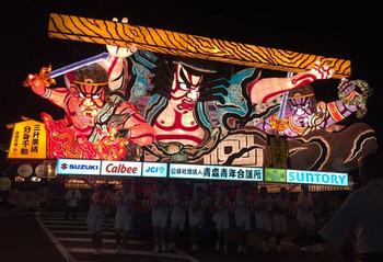 20160729_nebuta_sub4.jpg