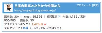2013-08-01 1.32.50.jpg