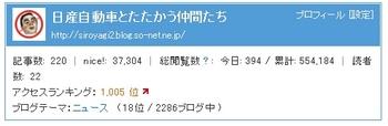 Baidu IME_2012-7-2_12-47-45.jpg