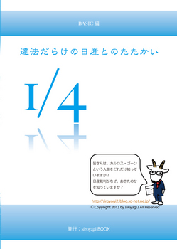 表紙1-1.jpg