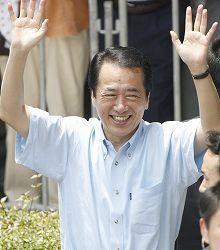 金沢菅総理.jpg