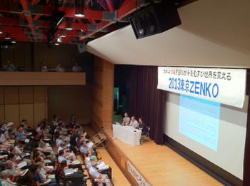 zenko.jpg