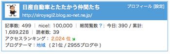 10万.png