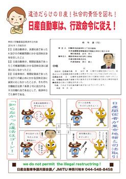 1220宣伝.jpg
