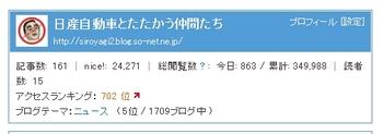 Baidu IME_2011-10-12_1-5-33.jpg