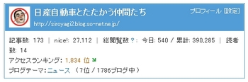 Baidu IME_2011-12-9_20-33-9.jpg