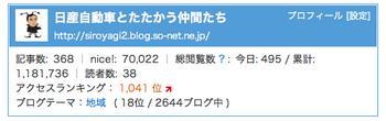 スクリーンショット(2014-04-24 13.37.27).png