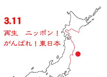 日本線が.png