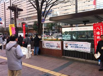 福岡G宣伝4.JPG