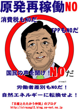 Noda-5_.jpg