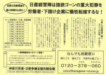 f47ebb952cf52249a165d893d63bedda-1-768x542.jpg