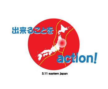 japan1_.jpg