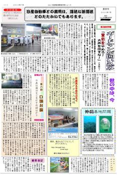 nissan news.jpg